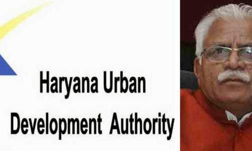Haryana Shahari Vikas Pradhikaran
